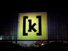 [K]ampnagel