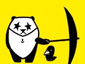 Frittenbude-Panda